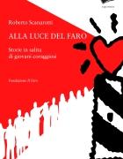 copertina di Alessia Roselli